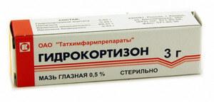Профилактика при болните от псориазис | psorilin.hriciscova.com